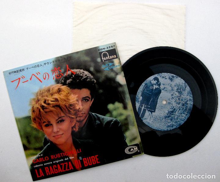 CLAUDIA CARDINALE / CARLO RUSTICHELLI - LA RAGAZZA DI BUBE - EP FONTANA 1964 JAPAN BPY (Música - Discos de Vinilo - EPs - Bandas Sonoras y Actores)