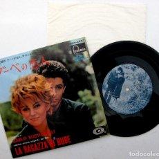 Discos de vinilo: CLAUDIA CARDINALE / CARLO RUSTICHELLI - LA RAGAZZA DI BUBE - EP FONTANA 1964 JAPAN BPY. Lote 201124940