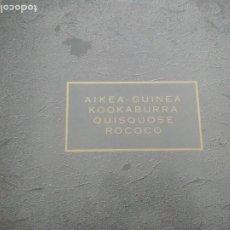 Discos de vinilo: COCTEAU TWINS AIKEA-GUINEA MAXI VINILO SPAIN. Lote 201127895