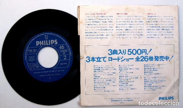 Discos de vinilo: Maurice Leclerc Orch. / Ennio Morricone - Per Un Pugno Di Dollari - EP Philips 1973 Japan BPY - Foto 2 - 201128672