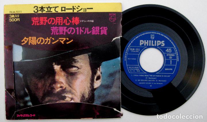 MAURICE LECLERC ORCH. / ENNIO MORRICONE - PER UN PUGNO DI DOLLARI - EP PHILIPS 1973 JAPAN BPY (Música - Discos de Vinilo - EPs - Bandas Sonoras y Actores)