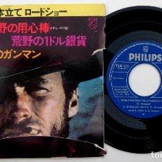 Discos de vinilo: MAURICE LECLERC ORCH. / ENNIO MORRICONE - PER UN PUGNO DI DOLLARI - EP PHILIPS 1973 JAPAN BPY. Lote 201128672