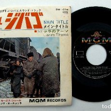 Discos de vinilo: MAURICE JARRE - DOCTOR ZHIVAGO - SINGLE MGM RECORDS 1966 JAPAN BPY. Lote 201151685