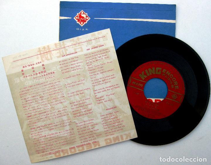Discos de vinilo: Die Trapp Familie - Der Lindenbaum (La familia Trapp) - EP King Records 1956 Japan BPY - Foto 2 - 201153350