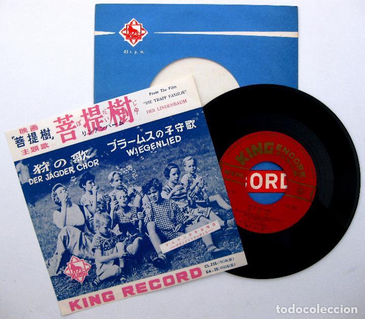 DIE TRAPP FAMILIE - DER LINDENBAUM (LA FAMILIA TRAPP) - EP KING RECORDS 1956 JAPAN BPY (Música - Discos de Vinilo - EPs - Bandas Sonoras y Actores)