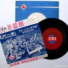 Discos de vinilo: DIE TRAPP FAMILIE - DER LINDENBAUM (LA FAMILIA TRAPP) - EP KING RECORDS 1956 JAPAN BPY. Lote 201153350
