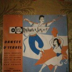 Discos de vinilo: DISCO VINILO DANSES D'ISRAEL. Lote 201165451