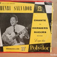 Discos de vinilo: HENRI SALVADOR - HENRI SALVADOR CHANTE SES DERNIERS SUCCÈS - POLYDOR LP 530.005 - 1955. Lote 201171812