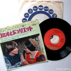 Discos de vinilo: NINO ROTA - ROMEO & JULIET - SINGLE CAPITOL RECORDS 1968 JAPAN (EDICIÓN JAPONESA) BPY. Lote 201225850