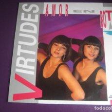 Discos de vinilo: VIRTUDES LP ELIGEME 1989 - AMOR EN BOTE - POP 80'S - HUMOR - TVE - TELEVISION - SIN ESTRENAR. Lote 201236891