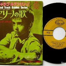 Discos de vinilo: MARCELINO PAN Y VINO (PABLITO CALVO) - SINGLE SEVEN SEAS 1972 JAPAN (EDICIÓN JAPONESA) BPY. Lote 201300875