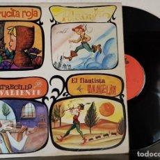 Discos de vinilo: CUENTOS INFANTILES . Lote 201302281