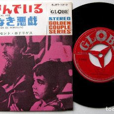 Discos de vinilo: VINCENTO RODRIGUEZ - CANCION DE MARCELINO (PABLITO CALVO) / L'EAU VIVE - SINGLE GLOBE 1970 JAPAN BPY. Lote 201302436