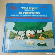 Discos de vinilo: WALT DISNEY - EL PATITO FEO -, EP, EL PATITO FEO + 2, AÑO 1972. Lote 201330818