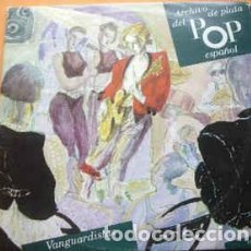 Discos de vinilo: BARÓN ROJO, ICEBERG, COMPANYIA ELÈCTRICA DHARMA, MÁQUINA - ARCHIVO DE PLATA DEL POP ESPAÑOL - . Lote 201333882