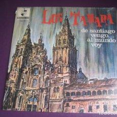 Discos de vinilo: LOS TAMARA LP MARFER FUNDADOR EDICION USA PRECINTADO -DE SANTIAGO VENGO.. AL MUNDO VOY - GALICIA POP. Lote 201334128