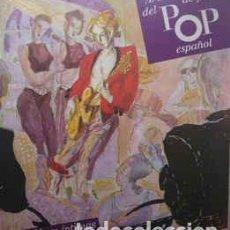 Discos de vinilo: JARCHA, MARIA OSTIZ, ALBERTO CORTEZ - ARCHIVO DE PLATA DEL POP ESPAÑOL- VOCES ÍNTIMAS (2XLP). Lote 201337132