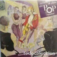 Discos de vinilo: MOCEDADES, NUESTRO PEQUEÑO MUNDO - ARCHIVO DE PLATA DEL POP ESPAÑOL - RAÍCES FOLK (2XLP). Lote 201337392