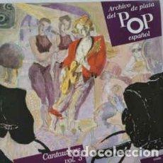 Discos de vinilo: LUIS EDUARDO AUTE, PATXI ANDIÓN - ARCHIVO DE PLATA DEL POP ESPAÑOL - CANTAUTORES VOL.3 (2XLP). Lote 201337928