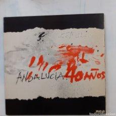 Discos de vinilo: JOSÉ MENESE. ANDALUCIA 40 AÑOS. GATEFOLD. RCA PL-35168.1978.. Lote 201338222