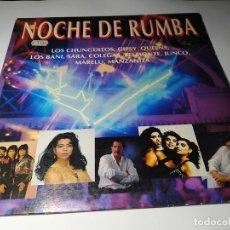 Discos de vinilo: VINILO - LP - NOCHE DE RUMBA - CHUNGITOS - MARELU - BELMONTE - JUNCO ( VG+ - VG ). Lote 201359745