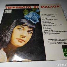 Discos de vinilo: VINILO - LP - LA TERREMOTO DE MÁLAGA – EXITOS - ETIQUETA VERDE – ZV-572 ( VG+ - VG+ ) MUY RARO. Lote 201362115