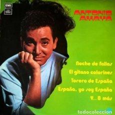 Discos de vinilo: ANTONIO AMAYA - NOCHE DE FALLAS - LP DE VINILO DE 1972 #. Lote 201473386