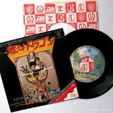 Discos de vinilo: BRUCE LEE - LALO SCHIFRIN - THEME FROM ENTER THE DRAGON - SINGLE WARNER 1973 JAPAN BPY. Lote 201497841