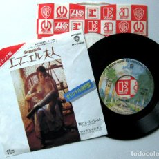 Disques de vinyle: PIERRE BACHELET / SYLVIA KRISTEL - EMMANUELLE - SINGLE WARNER BROS. 1974 JAPAN BPY. Lote 201499003