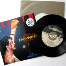 Discos de vinilo: SURVIVOR - EYE OF THE TIGER (ROCKY III) - SINGLE SCOTTI BROS. RECORDS 1982 JAPAN BPY. Lote 201499547