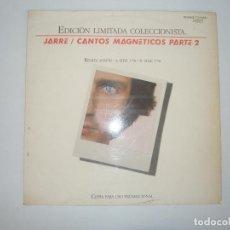 Discos de vinilo: JEAN MICHEL JARRE CANTOS MAGNETICOS PARTE 2 1981 MXSG DREYFUS POLYDOR SPAIN 2812 066 - JEAN MICHEL J. Lote 201511905