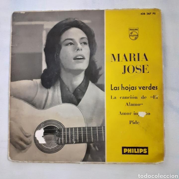 MARÍA JOSÉ. LAS HOJAS VERDES. EP. PHILIPS. 428 267 PE. 1961. FUNDA G. DISCO VG++. (Música - Discos de Vinilo - EPs - Solistas Españoles de los 50 y 60)