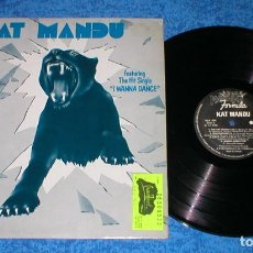 Discos de vinilo: KATMANDU KAT MANDU CANADA LP 1982 THE KAT IS BACK ELECTRONIC DISCO POP IMPORTACION RARO !!. Lote 201553505