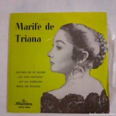 Discos de vinilo: MARIFE DE TRIANA. LOCURA DE MI QUERER. EP. ALHAMBRA EMGE 70844.1958. FUNDA VG++. DISCO VG++.. Lote 201556215