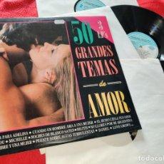 Discos de vinilo: MOONLIGHT ORCHESTRA 50 GRANDES TEMAS DE AMOR 3LP 1992 PERFIL EXCELENTE ESTADO SPAIN ESPAÑA. Lote 201603568