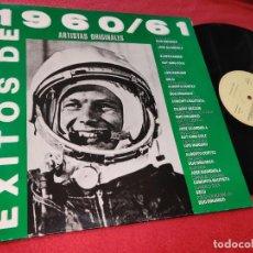 Disques de vinyle: EXITOS 1960/61 ARTISTAS ORIGINALES LP 1989 DUO DINAMICO+GELU+BAUTISTA+BECAUD+GUARDIOLA+BARBER++. Lote 201607557