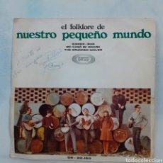 Discos de vinilo: NUESTRO PEQUEÑO MUNDO. OH SINNER MAN... SONOPLAY SN - 20.160. 1968. FUNDA G. DISCO VG+.. Lote 201716382