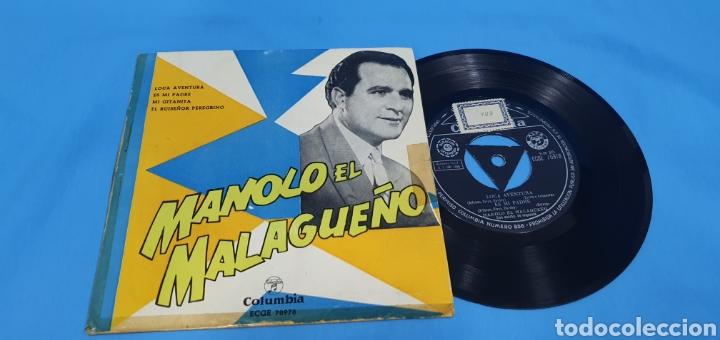 DISCO DE VINILO SINGLE MANOLO EL MALAGUEÑO LOCA AVENTURA, COLUMBIA (Música - Discos - Singles Vinilo - Solistas Españoles de los 50 y 60)