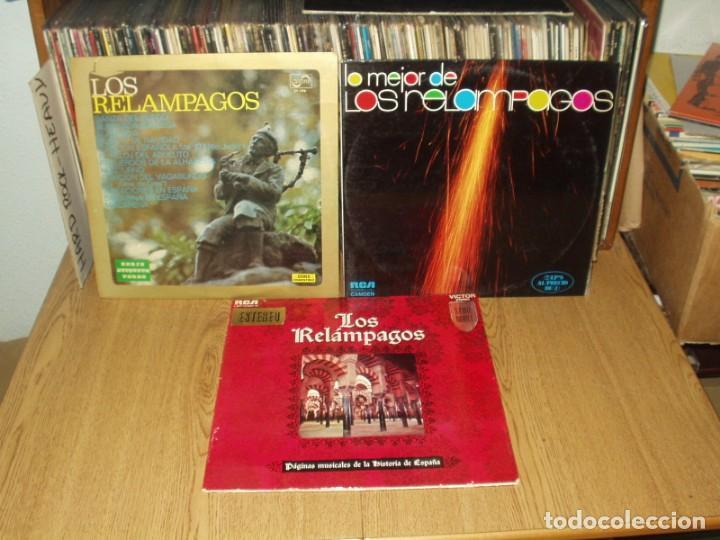 Discos de vinilo: LOTE 7 LPS DUO DINAMICO Y RELAMPAGOS - Foto 2 - 201749947