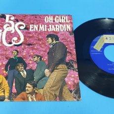 Discos de vinilo: DISCO DE VINILO SINGLE PROMOCIONAL 5 XICS OH GIRL / EN MI JARDÍN . 1970. Lote 201792947