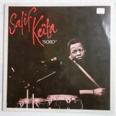 Discos de vinilo: SALIF KEITA. SORO. GATEFOLD. ISLAND 208 904. GERMANY 1987. FUNDA VG+. DISCO VG++.. Lote 201799187