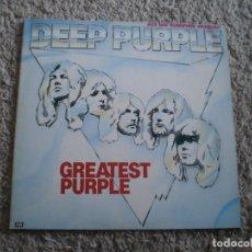 Discos de vinilo: DOBLE LP. DEEP PURPLE. GREATEST PURPLE. BUENA CONSERVACION. Lote 201823708