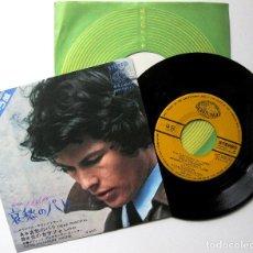 Discos de vinilo: GEORGES GARVARENTZ, DAVID ALEXANDRE WINTER - SAPHO - SINGLE SEVEN SEAS 1971 JAPAN BPY. Lote 201895532
