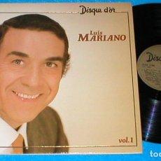 Discos de vinilo: LUIS MARIANO FRANCIA LP 1980 DISQUE D´OR VOLUMEN 1 EXITOS RECOPILACION RECOPILATORIO POP CHANSON EXC. Lote 201909872