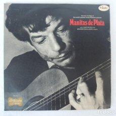 Discos de vinilo: MANITAS DE PLATA CON JOSÉ REYES Y MANERO BALLARDO - DARO INTERNATIONAL. Lote 201919531