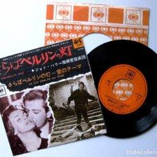 Discos de vinilo: JOHN BARRY - THE QUILLER MEMORANDUM (CONSPIRACIÓN EN BERLÍN) - SINGLE CBS 1967 JAPAN BPY. Lote 201923595