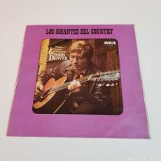 Disques de vinyle: JOHN DENVER - POEMS PRAYERS & PROMISES. Lote 201998922