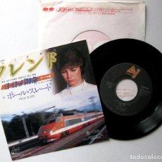 Discos de vinilo: PAUL SLADE - FRIEND (TRANS EUROPE EXPRESS) - SINGLE CANYON INTERNATIONAL 1983 JAPAN BPY. Lote 202003670