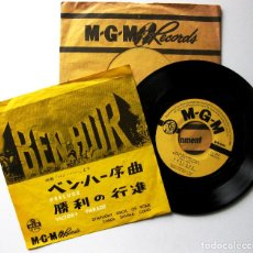 Discos de vinilo: MIKLÓS RÓZSA - BEN-HUR - SINGLE MGM RECORDS 1960 JAPAN BPY. Lote 202024445