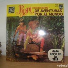 Discos de vinilo: PIPI CALZASLARGAS LP 1975 SPAIN DE AVENTURAS POR EL MUNDO. Lote 202076808